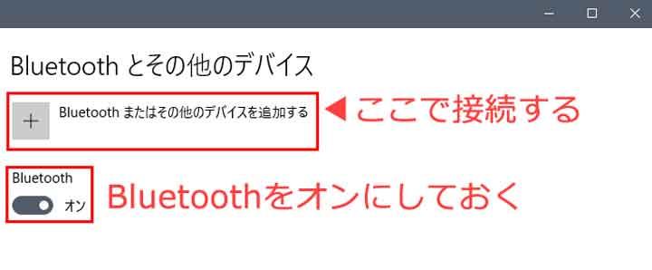 Windows10でSwitchのJoyConを使う方法   hyperT'sブログ