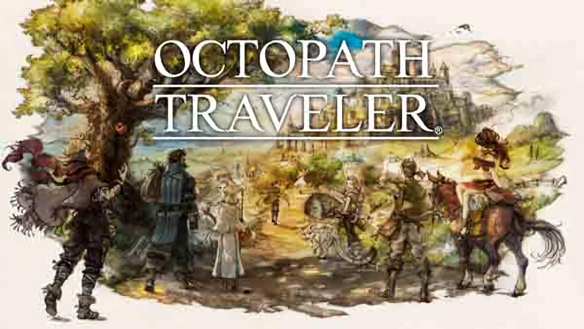 オクトパストラベラー 8人の主人公の能力や特徴、序盤のオススメキャラなど