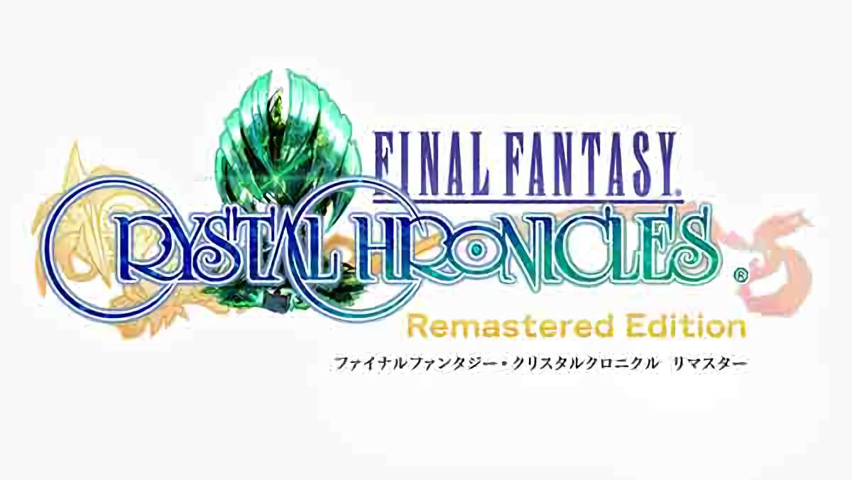 FFCCがリマスターで復活!SwitchとPS4で2019年発売予定