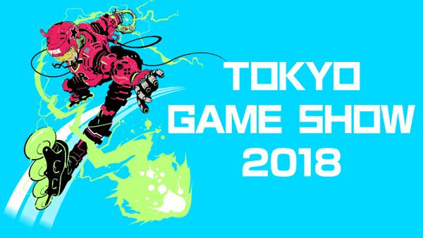 今年の東京ゲームショウで気になったタイトル【TGS2018】