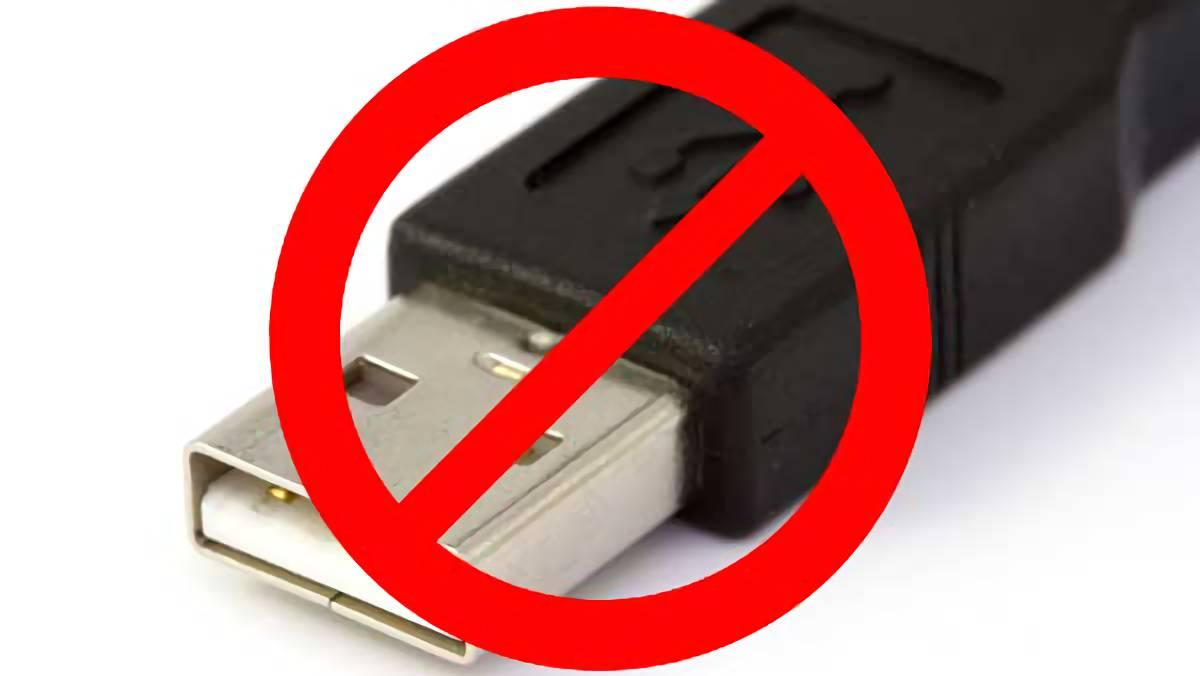 サイバーセキュリティー担当大臣「USBは使わせない」