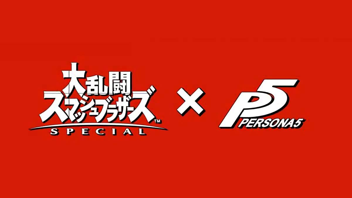 スマブラSP DLC第一弾は「ペルソナ5」からジョーカーが参戦!