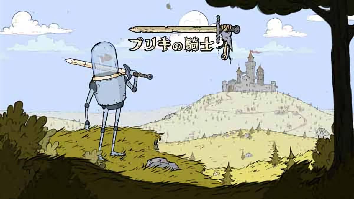 ブリキの騎士をクリアしたので評価とレビュー