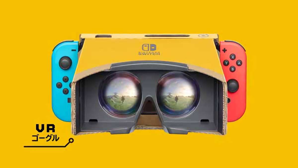 ゼルダとマリオが「Nintendo Labo VR」に対応で気をつけること