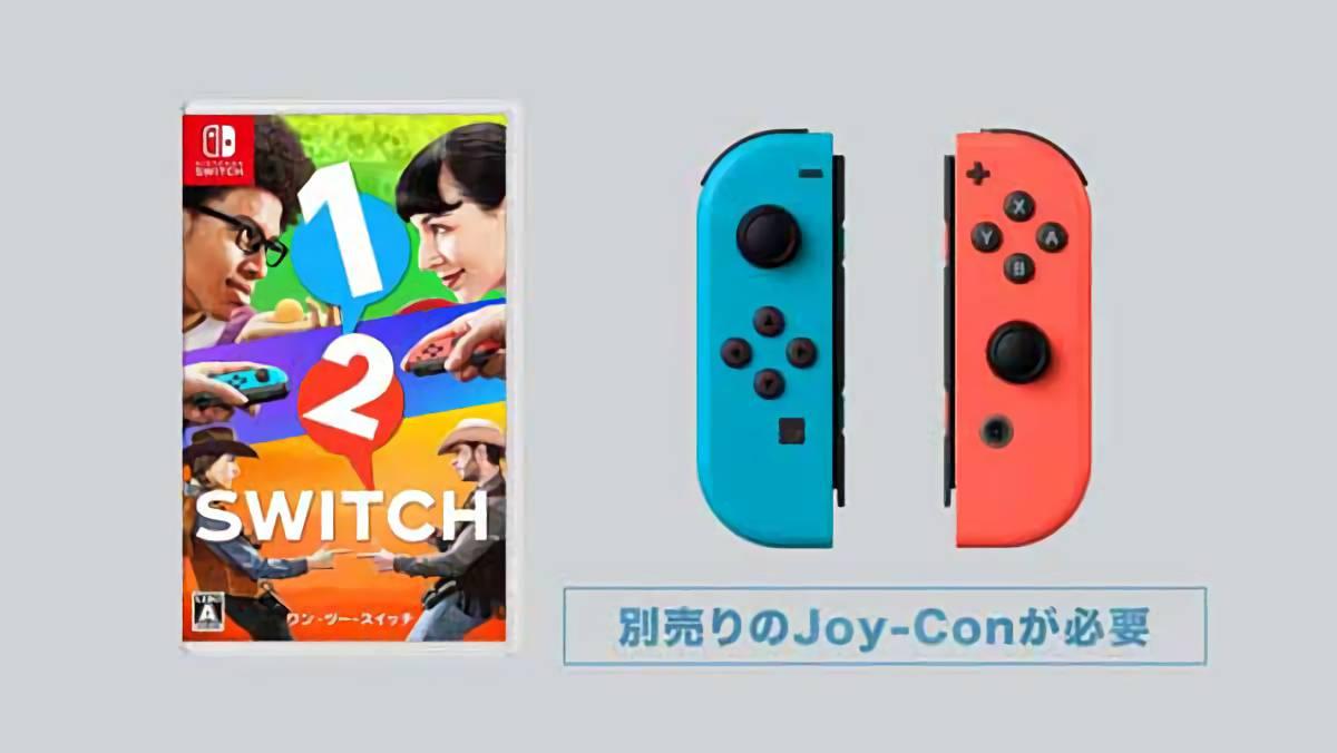 Nintendo Switch Lite 携帯モードに対応していないソフト一覧