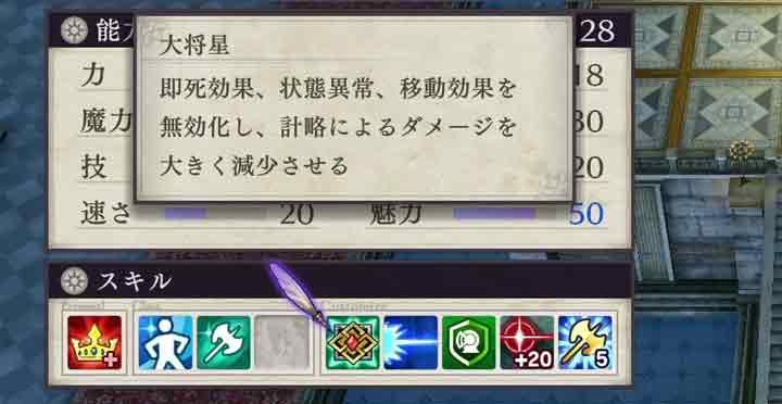 を 斬る ガルト エーデル