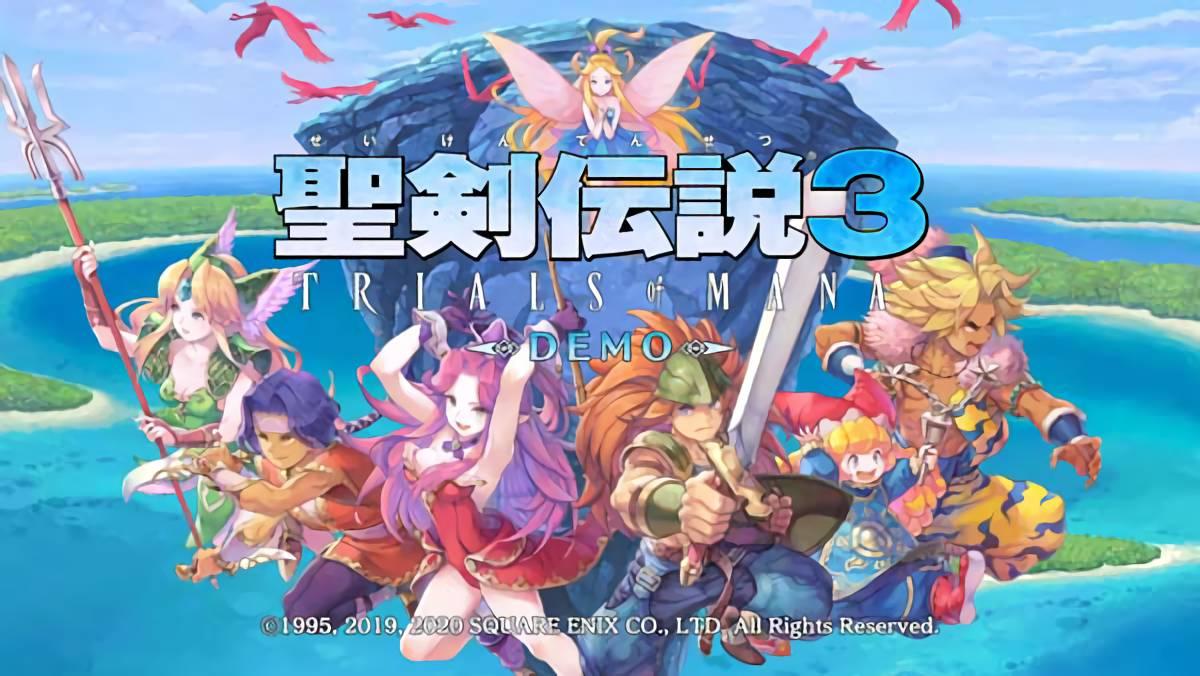聖剣伝説3 TRIALS of MANAの体験版が配信されたので遊んでみました!