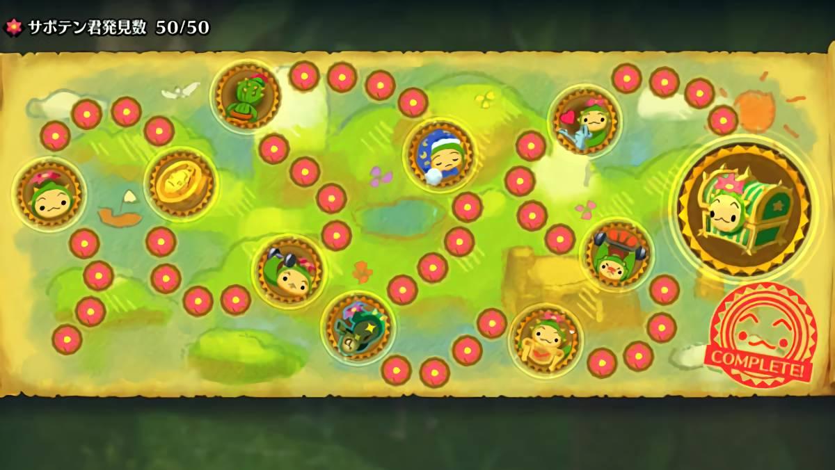 聖剣伝説3 TRIALS of MANA サボテン君の居場所をマップ画像付きで紹介