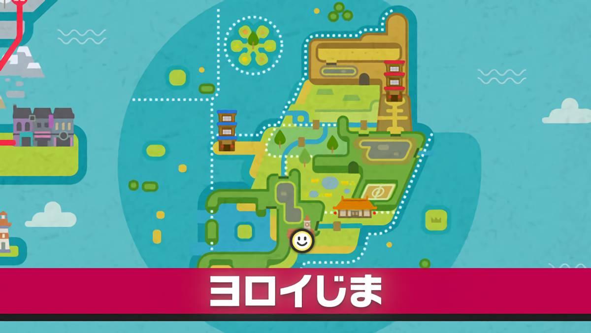 ポケモンソードシールド「鎧の孤島」攻略メモ