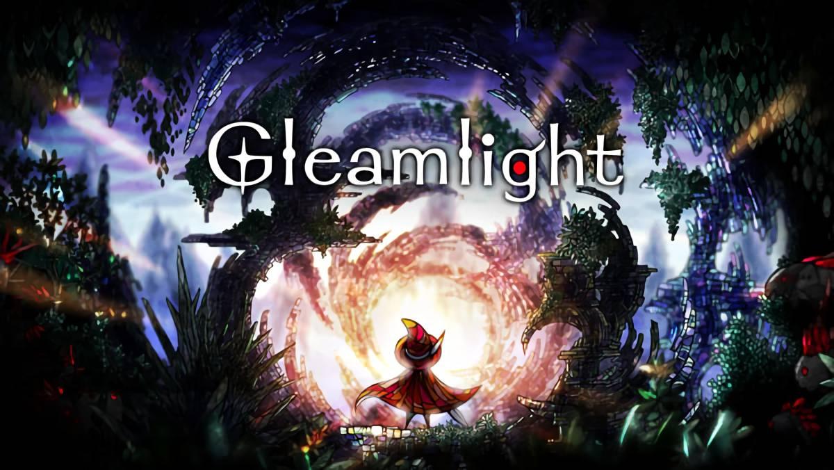 Gleamlight 攻略メモ