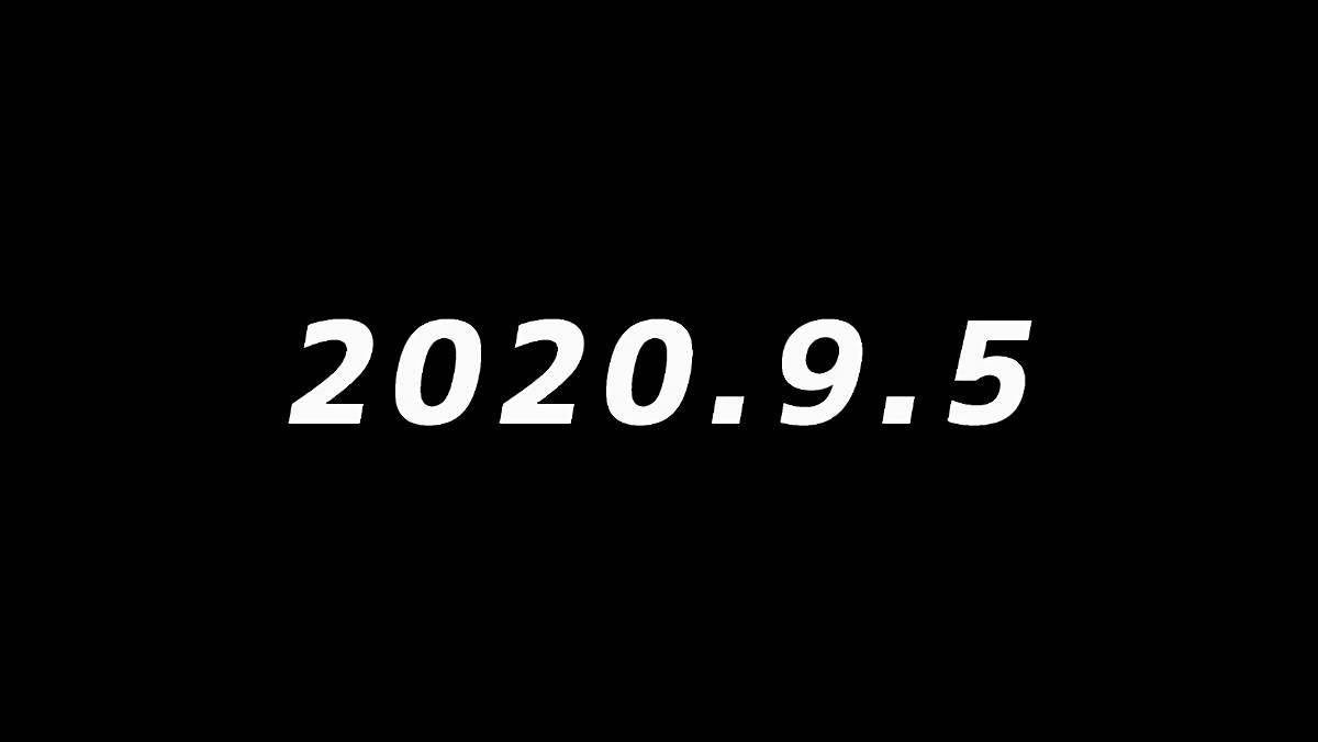 【2020.9.5】前回のニンテンドーダイレクトからもうすぐ1年