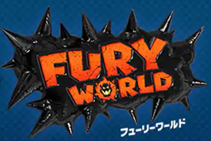 マリオ フューリー スーパー 3d ワールド ワールド