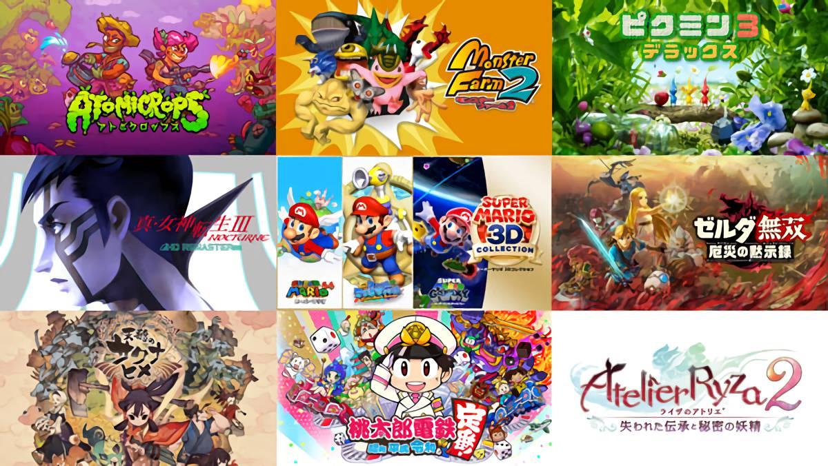【2020年秋】Nintendo Switchで発売予定の気になるソフトまとめ