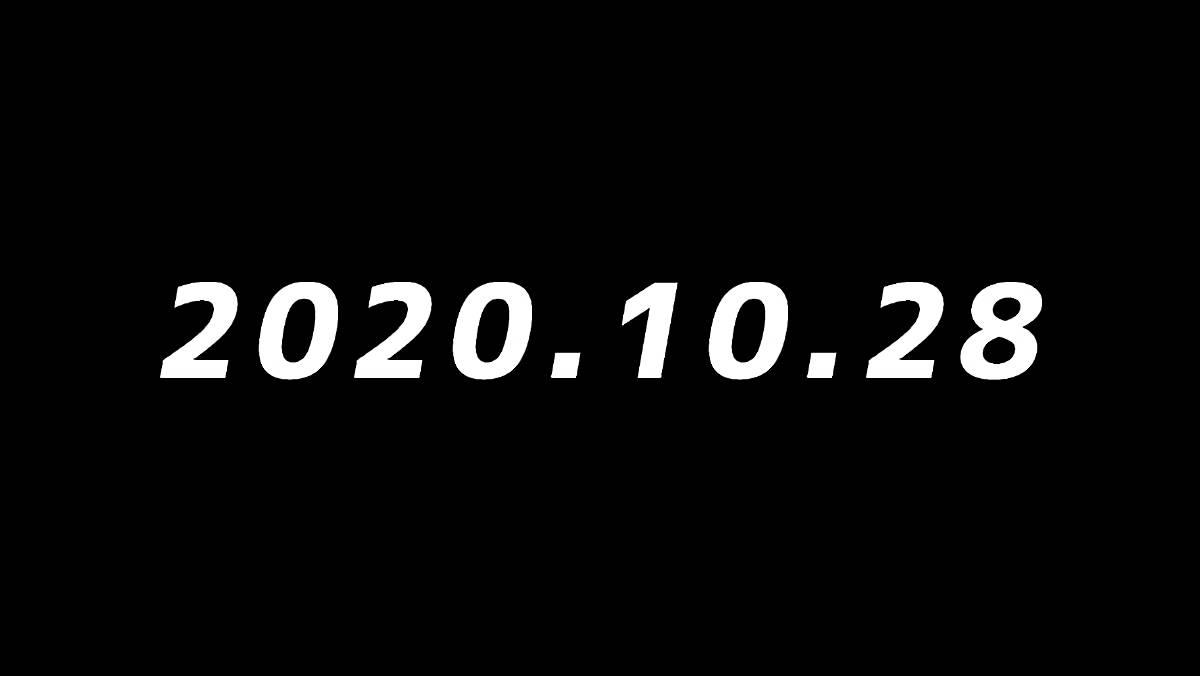 【2020.10】ニンテンドーダイレクトミニまとめ