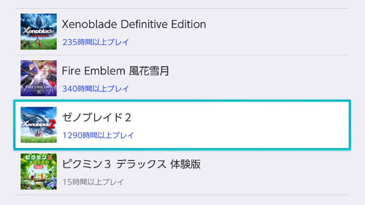 Nintendo Switch プロフィールに表示される「プレイ記録」について