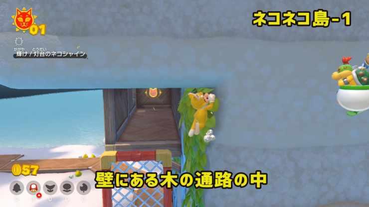 攻略 ワールド マリオ フューリー 3d スーパー ワールド スーパーマリオ3Dワールド +