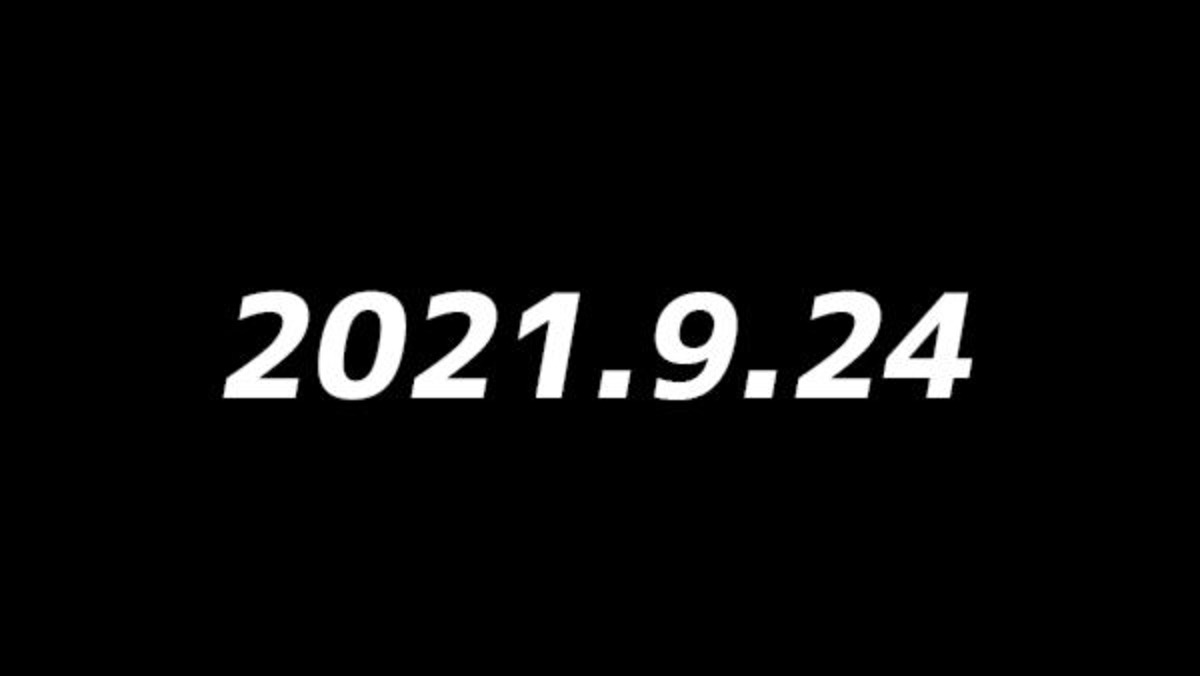 【2021.9.24】ニンテンドーダイレクトまとめ