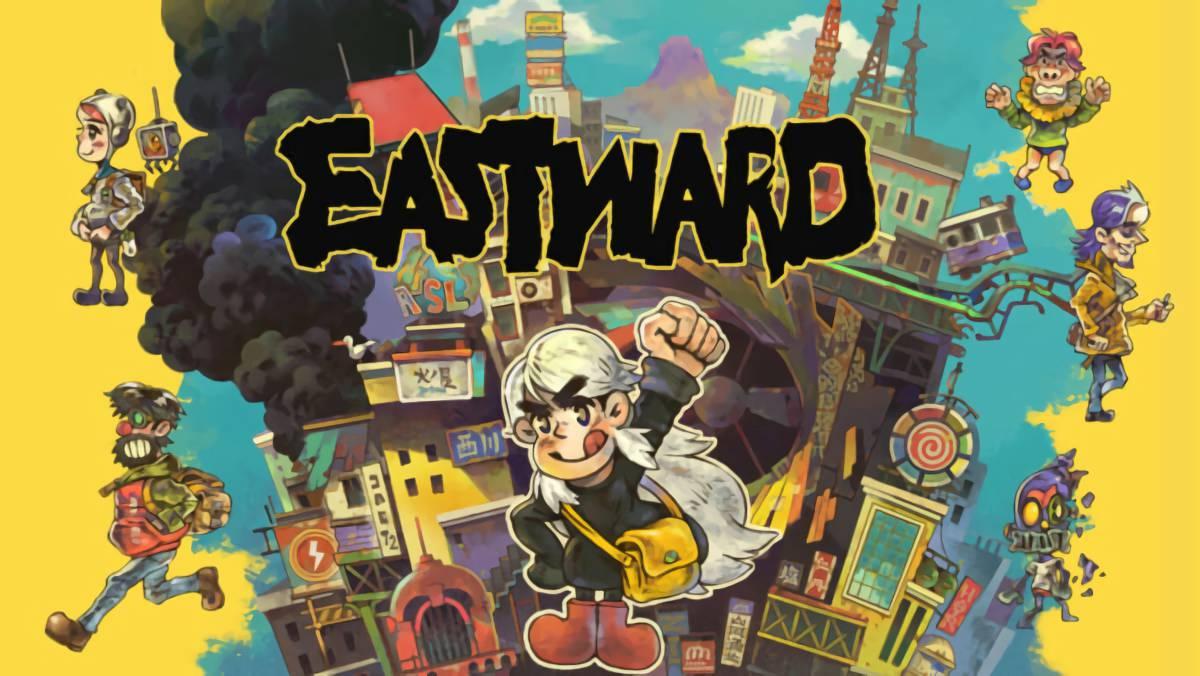 Eastward イーストワード 攻略メモ