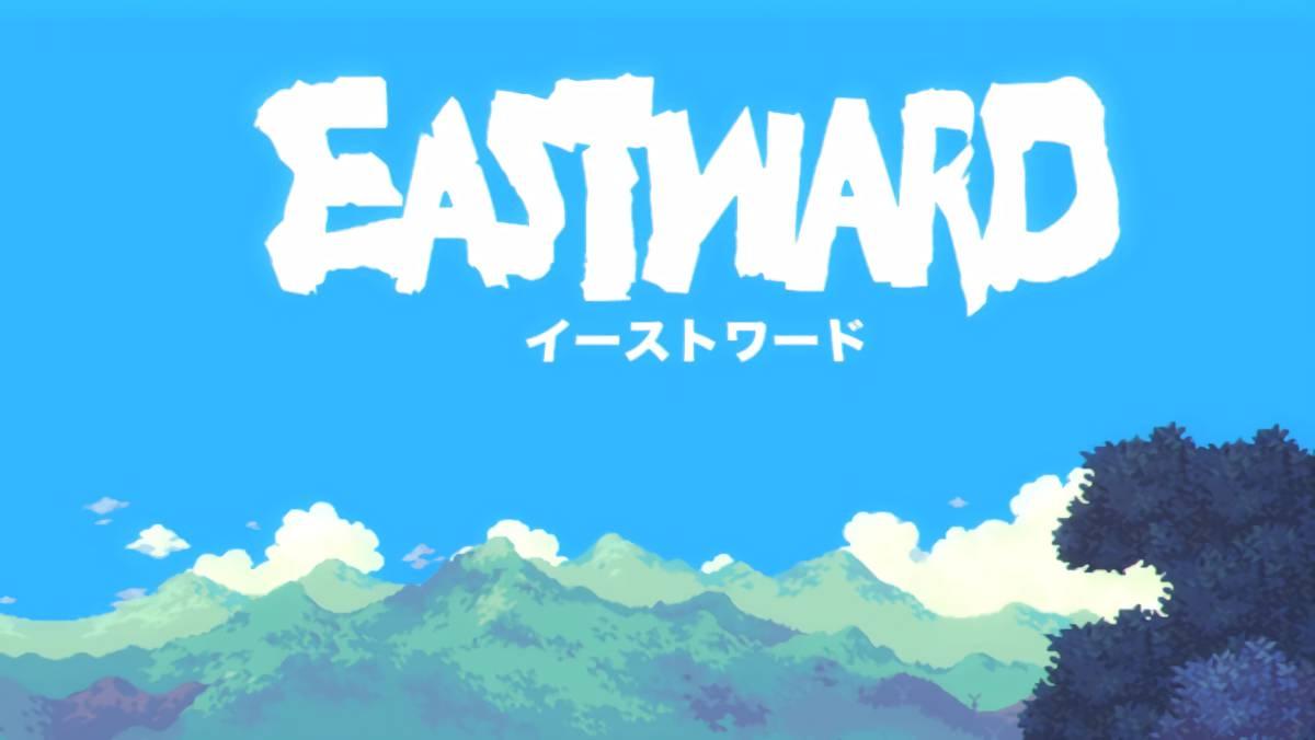 Eastward イーストワードをクリアしたので評価とレビュー